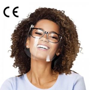 Προσωπίδα Στόματος