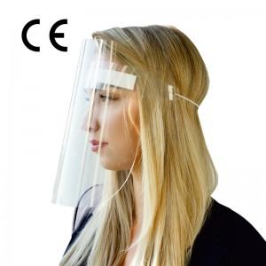 Προσωπίδα-Ultra Light